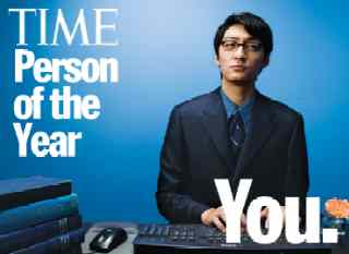 TIME Person of the Year cover, 13-DEC-2006