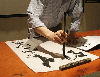 Mike Mei, calligrapher